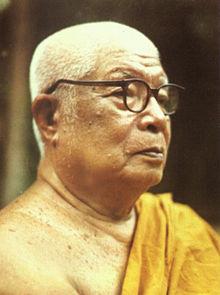 Buddhadasa2.jpg