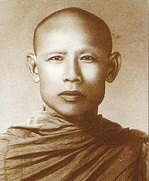ajahn_lee.jpg